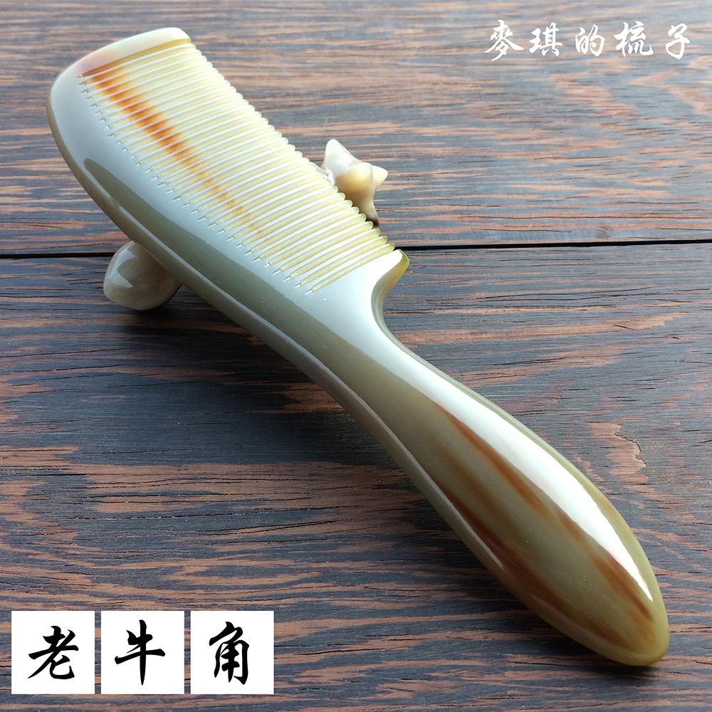 正品大号白牦牛角梳子 手工天然牛角头梳 防静电麦琪的梳子可刻字