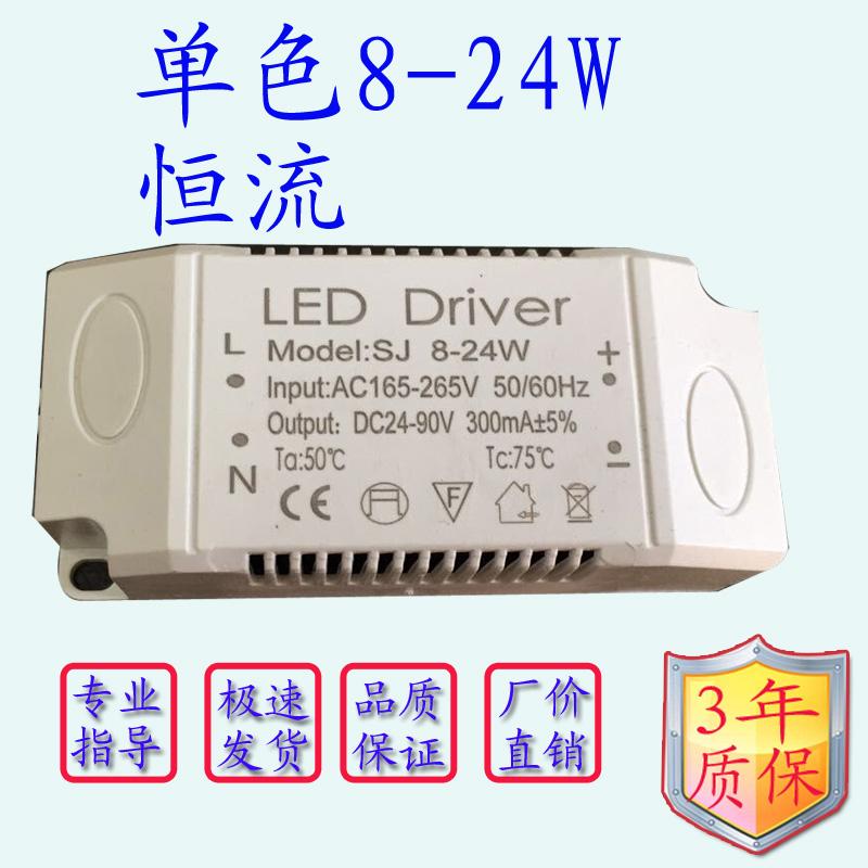 ไฟ LED ไฟ LED ด้วยกระแสคงที่ของหม้อแปลงบัลลาสต์ 24W ไดรเวอร์ไดรเวอร์ไดรเวอร์ 1 แผ่นไฟ