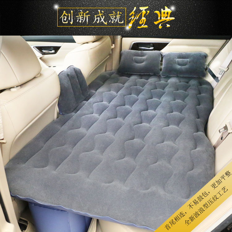 Split vehicle inflatable bed bed car rear seat cushion car adult SUV car portable folding traveling bed for children