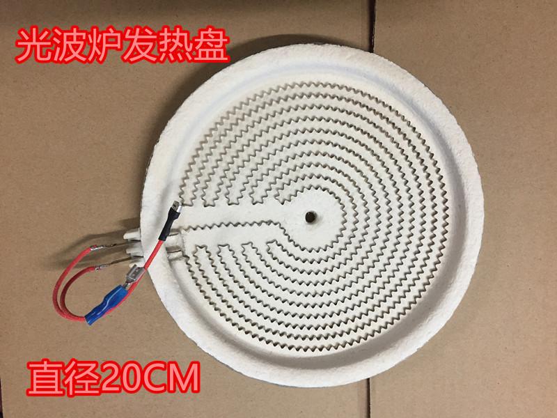 Dauerhafte art fieber. - Keramik - ofen heißen Draht im Kern der lichtwellen durch fieber armaturen bauteil