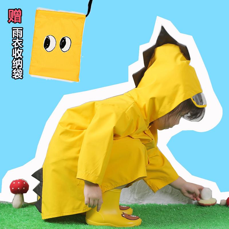 意大利小恐龙儿童雨衣男童幼儿园宝宝雨披小童孩环保女童带书包位