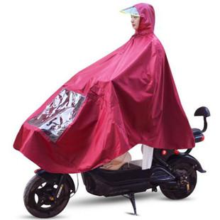 雨衣自行车电动车摩托车男女雨披