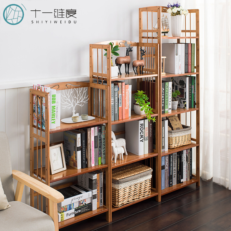 A simple bookshelf of children living room Shelf Bookcase frame Luosheng eleven dimensional solid wood storage assembly school dormitory.