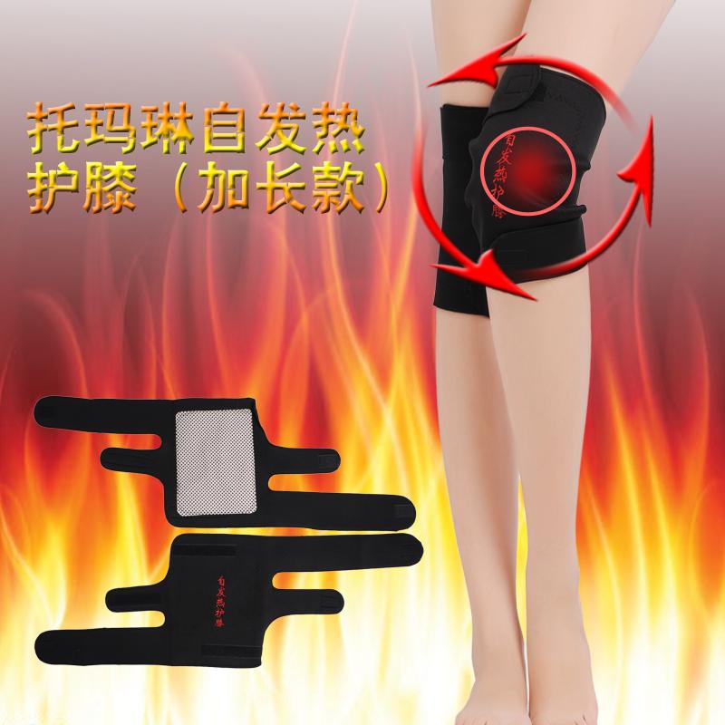 プレゼントは発熱が完売護ベルトひざ関節護頚防具保温