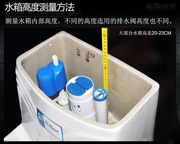 Die alten toiletten 2017 wassertank Wasser Wasser Wasser auf der toilette wc - Sitz - ventil umgehen