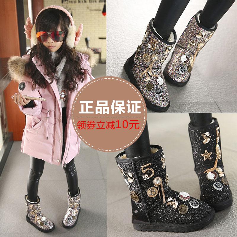 儿童雪地靴宝宝棉鞋女童学生保暖靴冬季新款加绒韩版公主中筒靴子