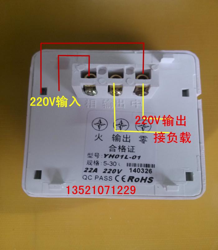 elektriska radiatorer säljfrämjande} hammare. elektrisk uppvärmning för att byta film termostat 22A5-30 oc