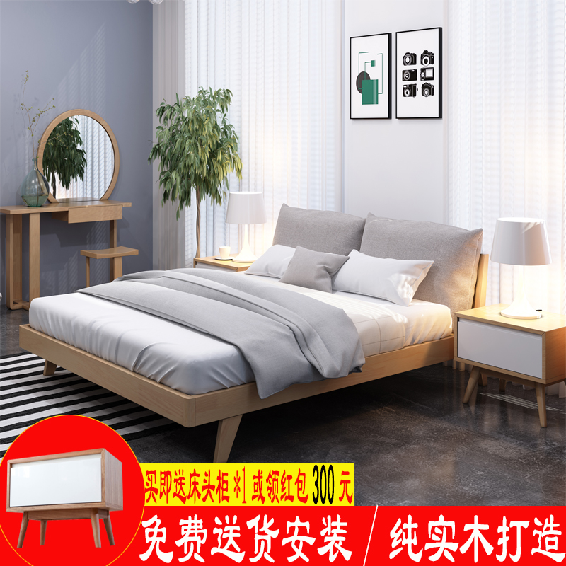 Master bedroom is simple, modern, soft, single bed, Nordic furniture, simple 1.8/1.5 meters, oak solid wood bed, wedding bed M