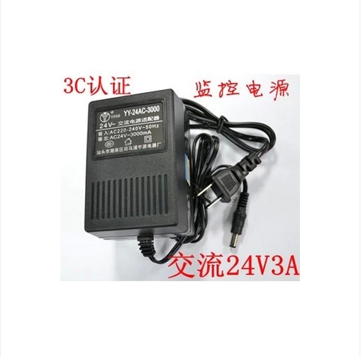 Solid store wholesale AC24V-3A AC power adapter cloud platform high speed ball machine camera power supply