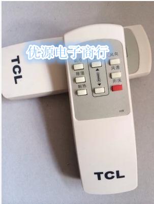 TCL - klimaanlage fernbedienung und Ohne bildschirm TCL - Kabinett MIT klimaanlage fernbedienung drücken, den gleichen verwendet werden können.