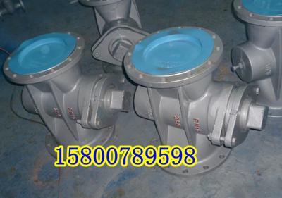 El otro precio de Shanghai de la X43W-10C moldeado bridas vergas / acero segunda válvula dn15 de acero inoxidable