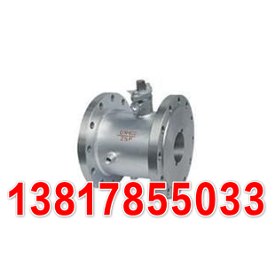 Shanghai valve valve insulation jacket, jacket insulation valve QB41 valve section
