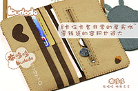 Free cutting non-woven material manual DIY package Hayao Miyazaki chinchilla wallet a package mail