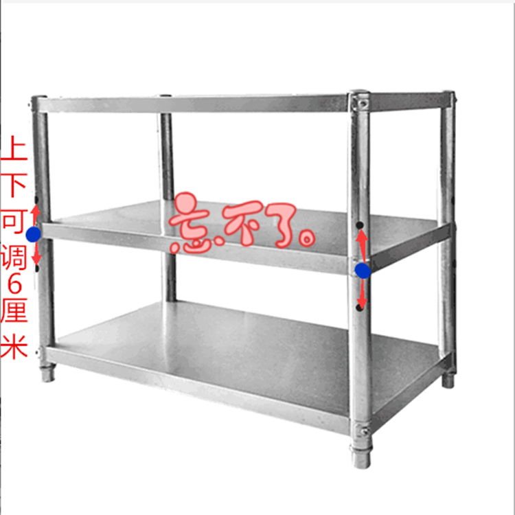 Stainless steel shelf, kitchen shelf, floor, household oven rack, 3 layer storage rack, hotel shelf customization
