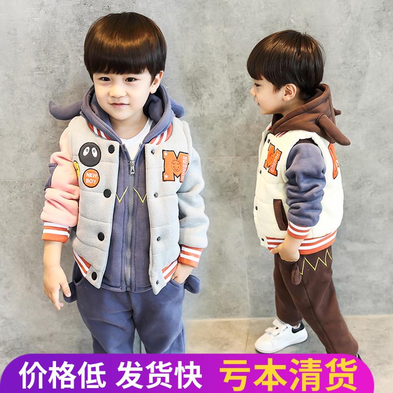 男童秋冬款套装宝宝加绒加厚卫衣三件套2-4-6岁儿童棉衣冬装套装