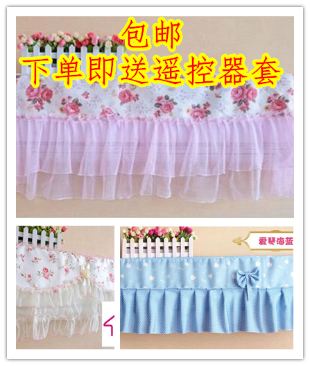 Small fresh GREE, beautiful hang air conditioner, dust cover, hang type cover can not take big 1.5 2P1P
