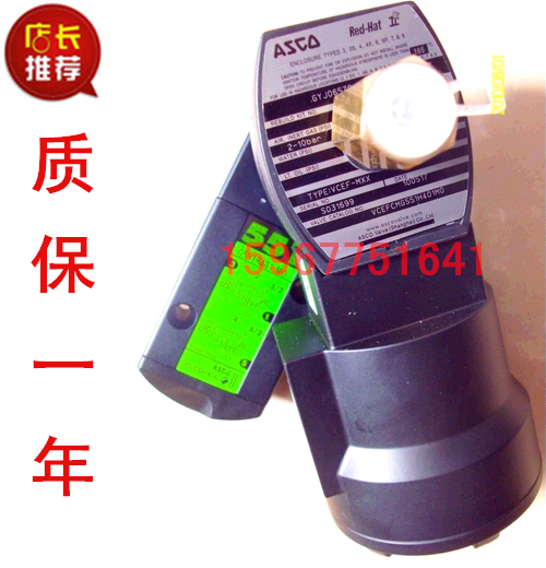 ASCO flameproof CT6 solenoid valve VCEFCMG551H401MO valve body model G551B401MO imported