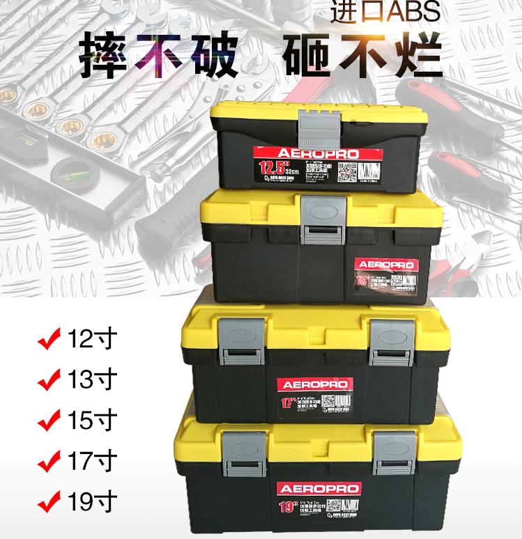 Una caja de herramientas la caja vacía grande de plástico vacía la Caja de herramientas de carpintería de interiores multifuncionales de mantenimiento electricista