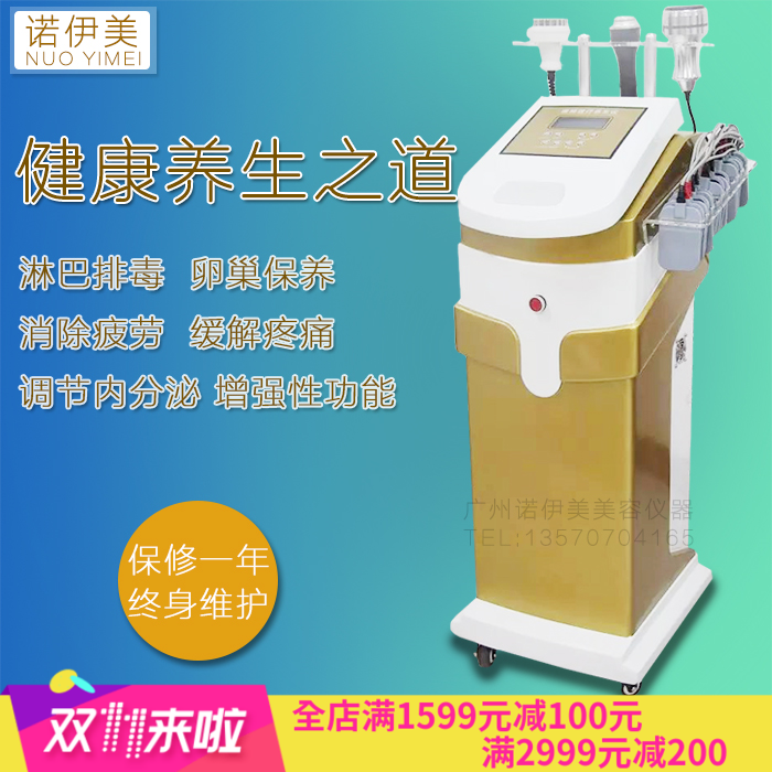 Micro frequency physiotherapy instrument control of electrotherapy cupping scraping suction negative pressure acid-base balance Sha meridian beauty salon