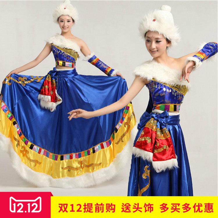 2017新款少数民族大摆裙演出服装女藏族舞蹈服男款成人长袍表演服