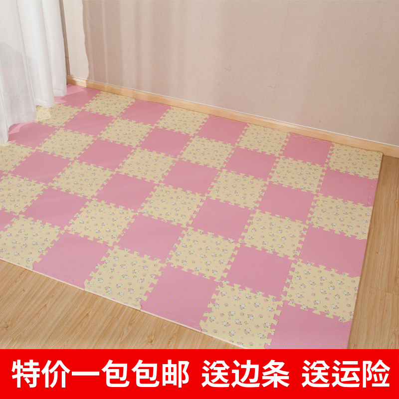 Foam mat Floor Puzzle tatami baby crawling infant child climbing pad pad thickening
