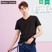 美特斯邦威T恤男短袖打底衫v领上衣潮流夏季新款修身纯色男装衣服
