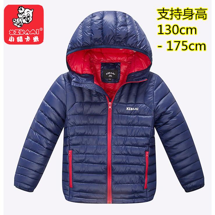 童装男童新款外套中大童羽绒棉衣冬装轻薄儿童棉服短款宽松棉袄