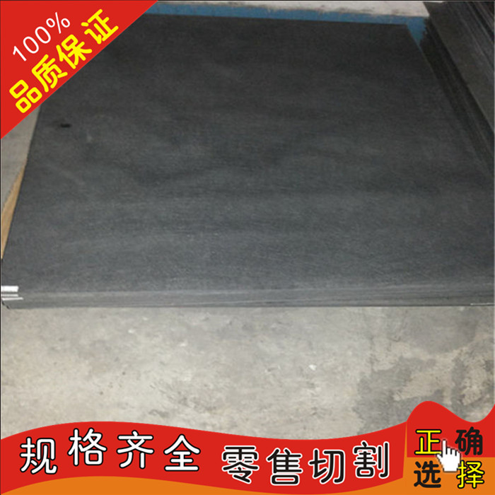 Synthetic stone import, synthetic slate abrasives, heat insulation board, carbon fiber board, high temperature resistant antistatic synthetic stone