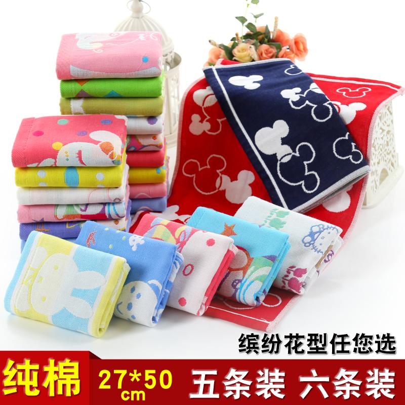 【6条装】纯棉三层纱布毛巾儿童洗脸面巾全棉吸水小毛巾