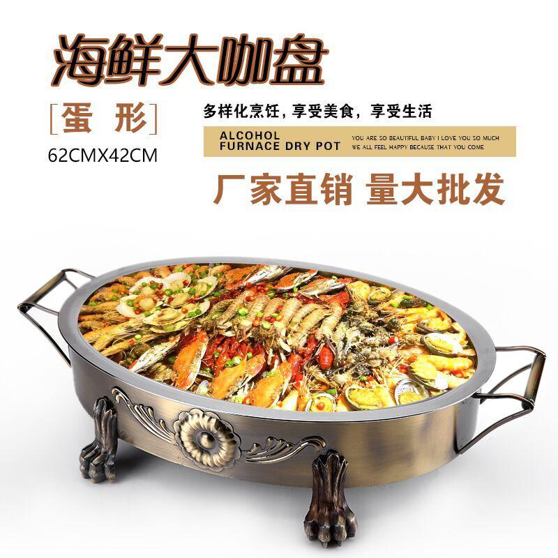 морепродукты большой тарелке циркуляр морепродукты большой кофе посуду большой прямоугольный ассорти морепродуктов рыба на гриле печь барбекю печи плита