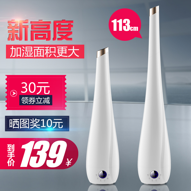 8L large capacity floor humidifier, home silent bedroom, pregnant woman office air purification and fragrance machine