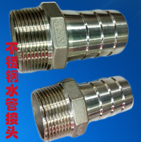 Stainless steel water pipe joint, white steel water pipe joint, stainless steel pagoda joint, leather pipe joint