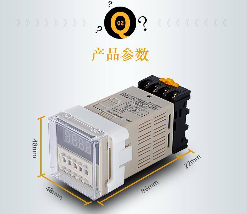 20V12V 2S- ajoitus. 2) z tarkka aika välittää sähköisesti 24: 48 muovattavaa digitaalinäyttö dhv