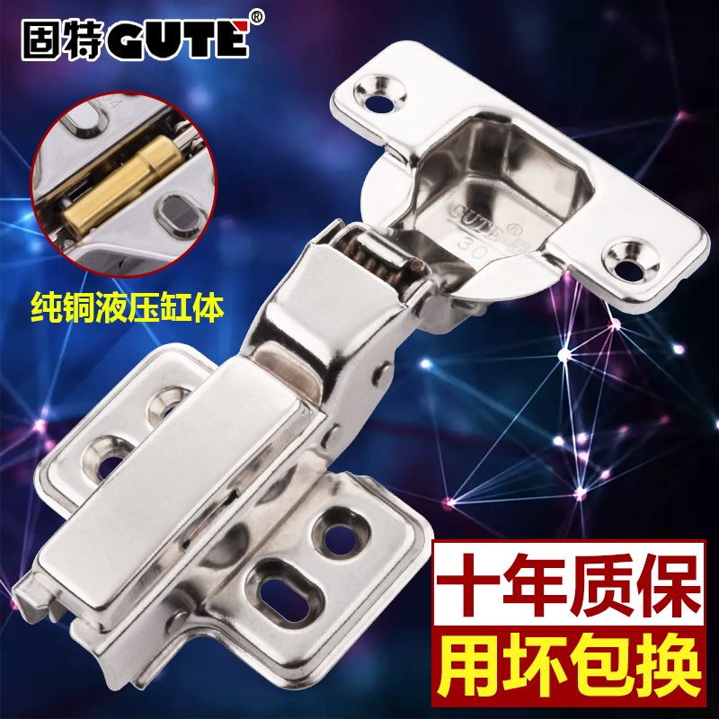 Hinge hinge, 304 stainless steel buffer damping, hydraulic furniture, cabinet door, aircraft pipe hinge hardware