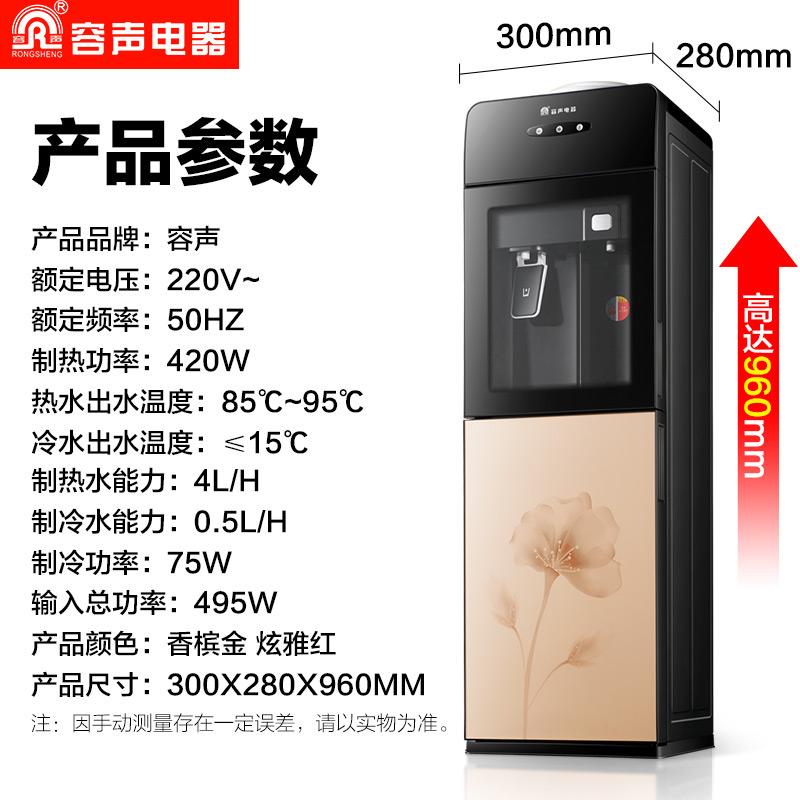 Το ζεστό και το κρύο νερό) κάθετη στο γραφείο την καλή μηχανή πάγου ζεστό βραστό νερό μηχανή ψύξης γυαλί οικιακών εξοικονόμησης ενέργειας