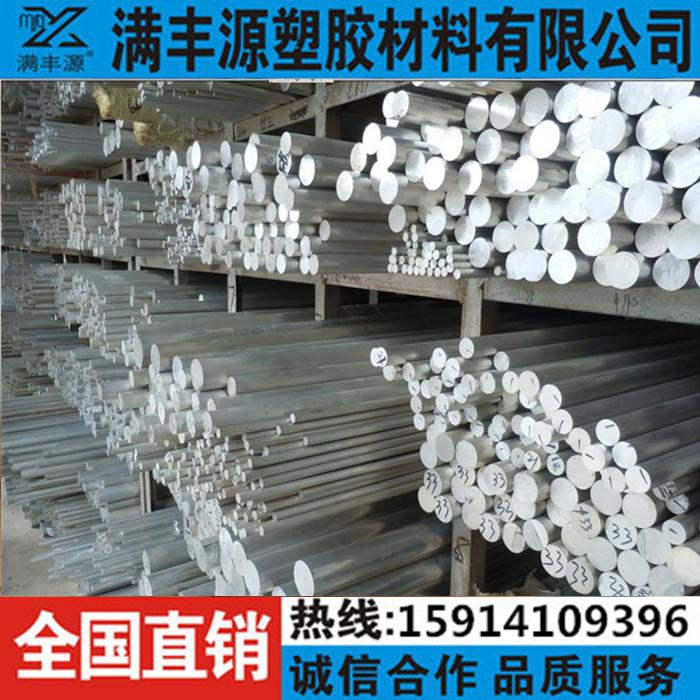 6061t6 in Foglio di Alluminio in Lega di Alluminio, Alluminio piatto di Film di Fila al BAR di un blocco di Alluminio Puro Alluminio 7075 1060 52