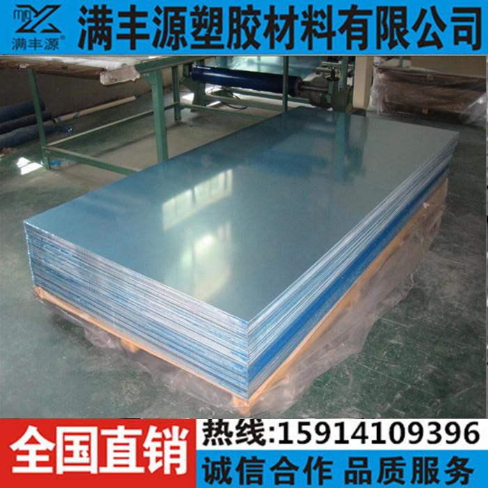 6061t6 in Foglio di Alluminio in Lega di Alluminio, Alluminio piatto di Film di Fila al BAR di un blocco di Alluminio Puro Alluminio 7075 1060 23