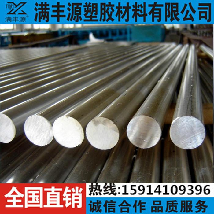 6061t6 in Foglio di Alluminio in Lega di Alluminio, Alluminio piatto di Film di Fila al BAR di un blocco di Alluminio Puro Alluminio 7075 1060 37
