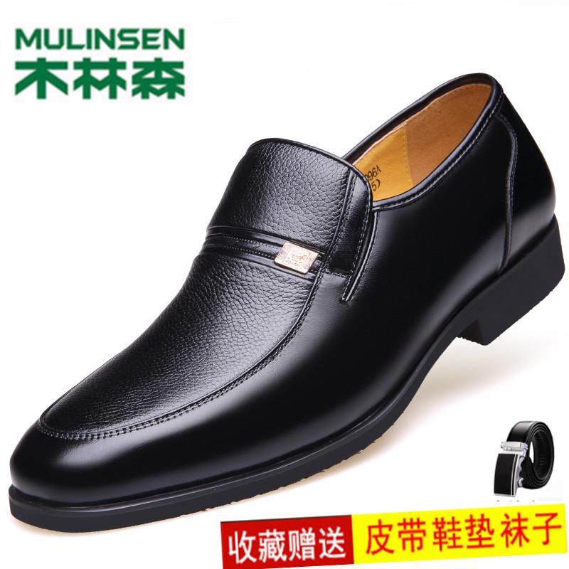 木林森男鞋真皮正装商务休闲软皮鞋男士中老年秋冬爸爸工作鞋子