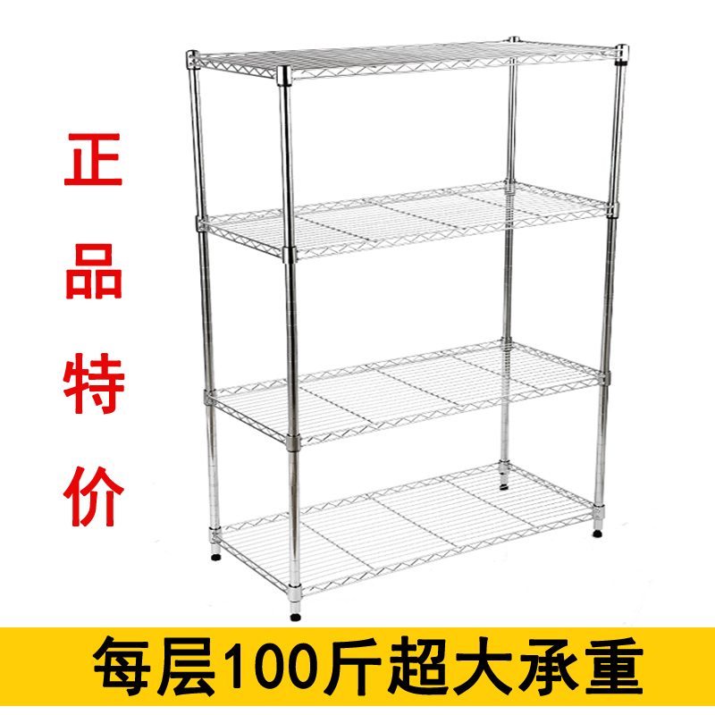 Package stainless steel color shelf, kitchen 4 floor microwave oven shelf storage rack, frame pot frame can be customized