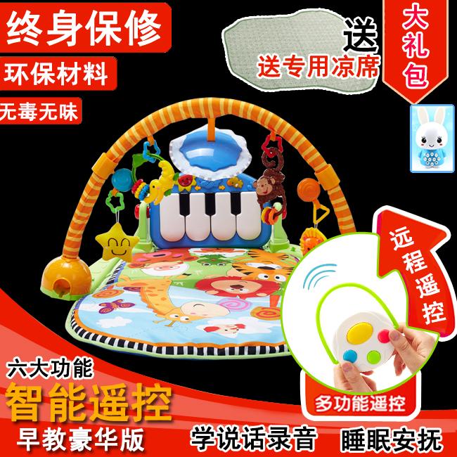 دواسة البيانو لياقة إطار الطفل التعليم المبكر ألعاب الموسيقى السجاد الوليد الطفل الزحف حصيرة 0-1 سنة لعبة
