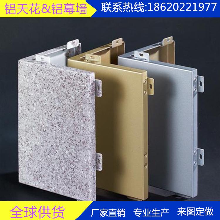 La sua parete esterna di fogli di Alluminio a forma di fogli di Alluminio Argento inciso di Alluminio a forma di fogli di Alluminio il Muro