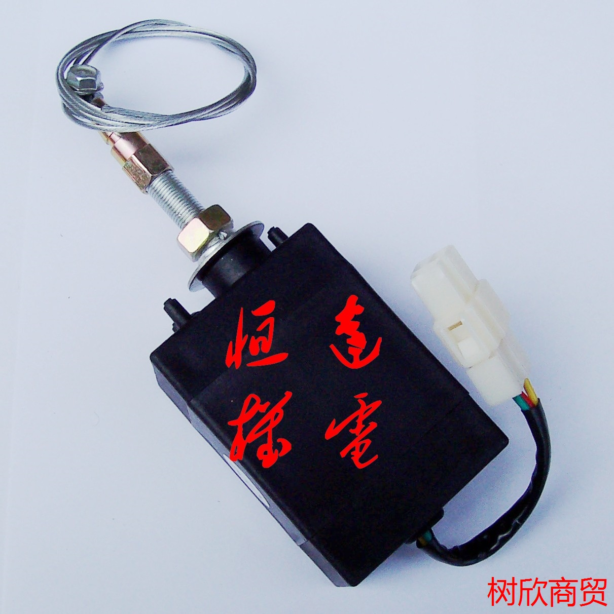 General purpose 24V diesel generator flameout electronic stop controller throttle switch for vehicle