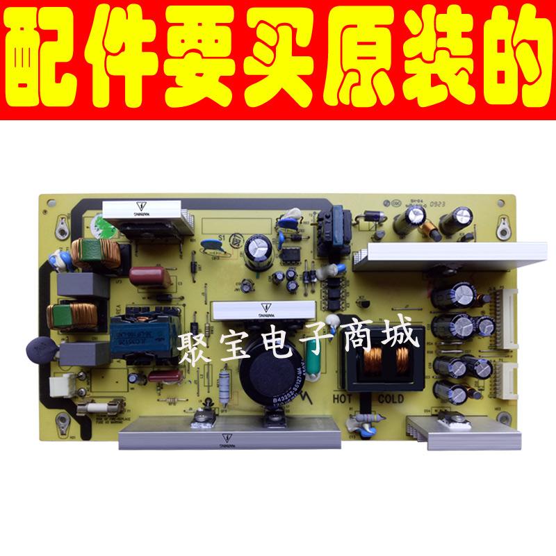 TCLL32M80 lcd - tv - 40-PWL32B-PWD1XG08-PWL32B-PW1A trumfkort.