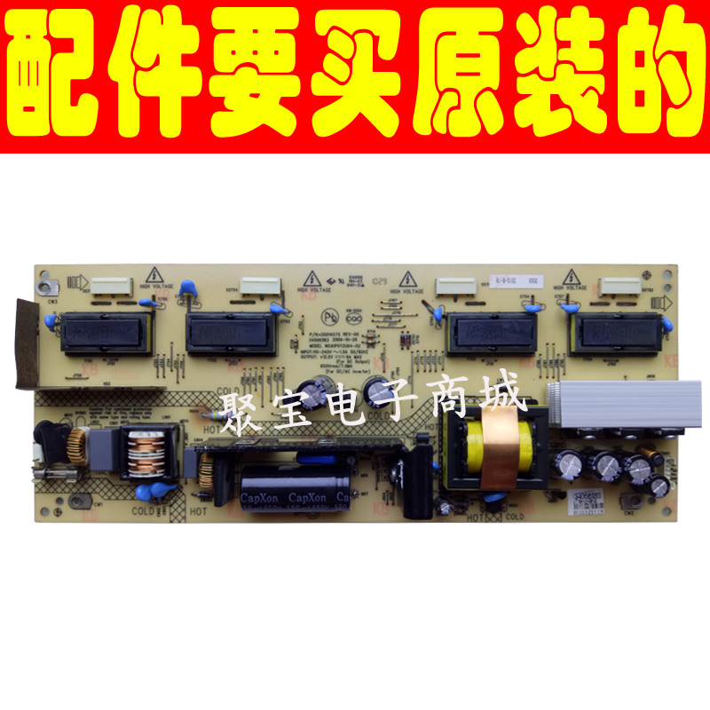 LC26HS60B Power Board 3501457534006383KIP072U04-02 konka LCD - TV