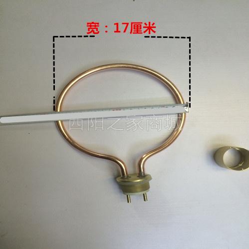 Medizinische autoklav Topf erhitzen armaturen sterilisator zubehör 280B heizung elektrische spule elektrische heizung)