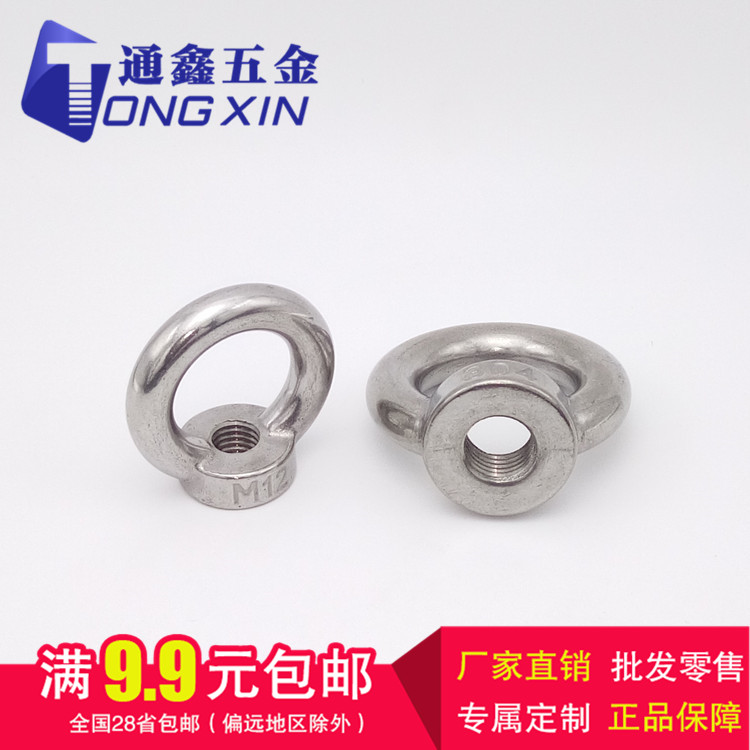 304 stainless steel ring expansion screw hook, band hook bolt extension pull out screw M6M8M10M12