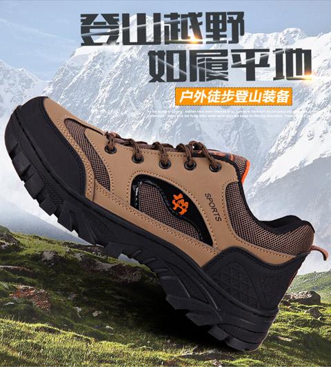 秋冬季新款户外登山鞋男休闲旅游鞋防水防滑工作鞋耐磨工作鞋运动