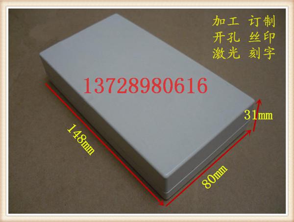 リチウム電池148 * 80 * 31電子機器ケース/ LEDコントローラケース/ DIYプラスチック配線箱