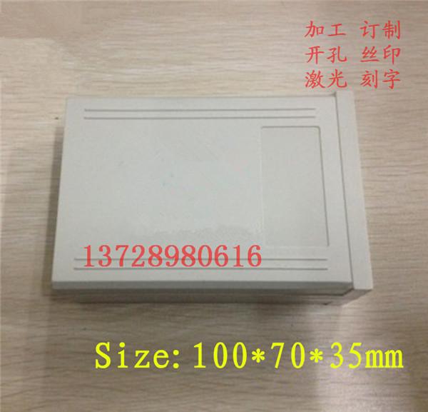 電子プラスチックケースプラスチックボックス100 * 70 * 35 * 35